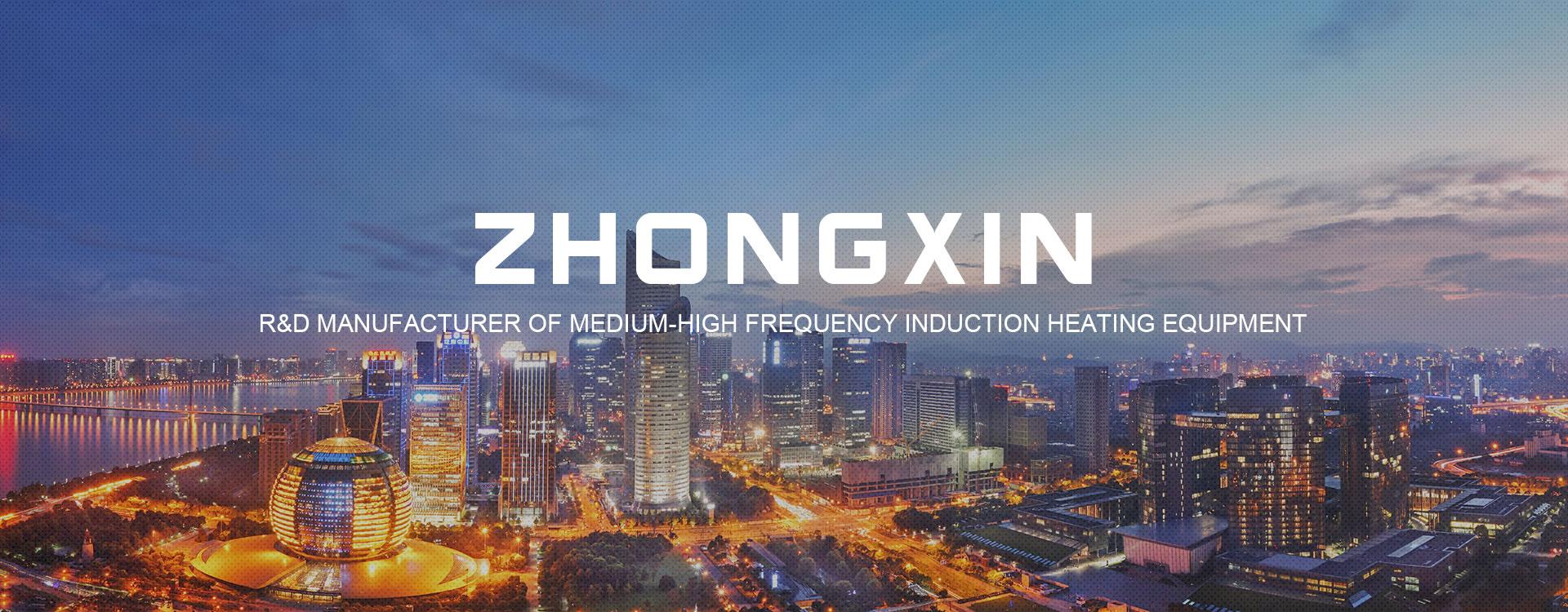 Weifang Zhongxin Electrical Equipment Co., Ltd.